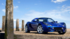 Learn About Luxury Auto Brand Lotus Cars